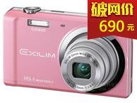 卡西欧 ZS6数码相机
