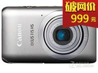 佳能 IXUS 115 HS数码相机
