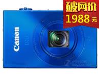 佳能 IXUS 500 HS数码相机
