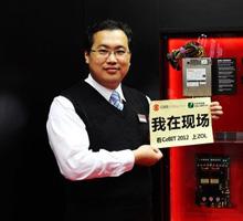 安耐美全球销量20%在中国