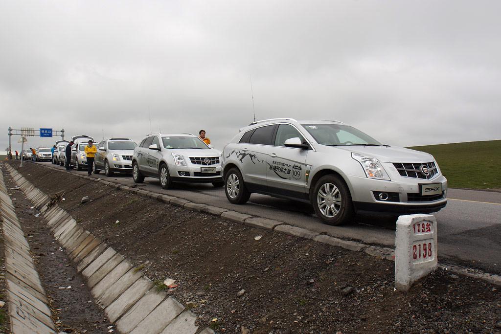 车队修整 沿109国道开往茶卡盐湖