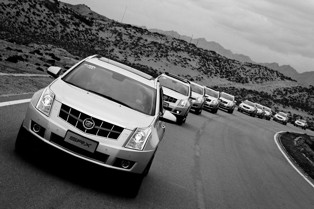 在路上的SRX车队