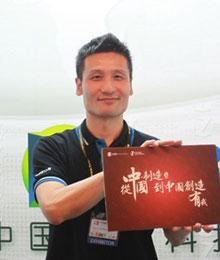 映泰董企舜:中国左右DIY产业发展