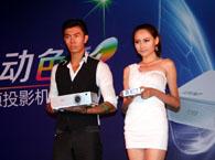 心动色彩 Acer发布新款LED激光投影机