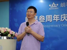 朗琴总经理张义春答记者问
