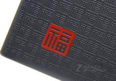 """三星S22B360V液晶显示器独有的""""福""""印章图案"""