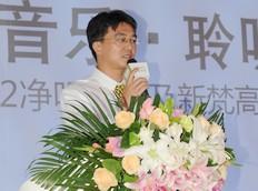 麦博市场总监王悦先生