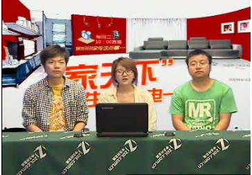 第93期:记者回顾青岛CES