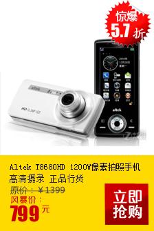 Altek T8680HD