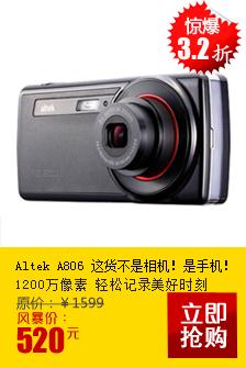 Altek A806