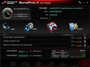 GameFirstII游戏无延迟II代技术