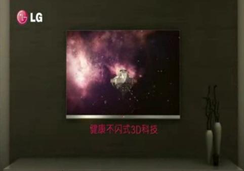 LM8600产品视频