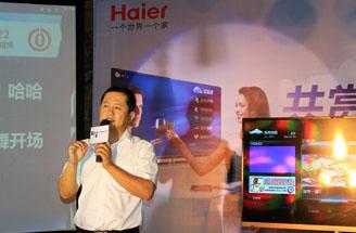 海尔北京分公司产品经理杨涛先生