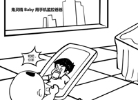 原来聪明的宝宝通过手机和父亲桌上的监控摄像头对父亲进行了反监控