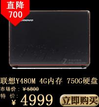 Y480M