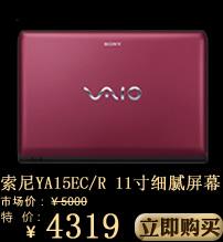 YA15EC/R