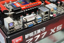 原生USB3.0