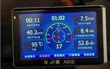 全方位监测 车e通产品亮相汽车电子展