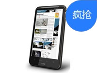 HTC Inspire 1G主频800万像素