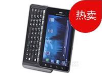 【兴达手机专卖】特价 Motorola/摩托罗拉 XT883/里程碑 3 三网可用