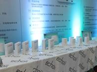 Echoii无线存储器展示