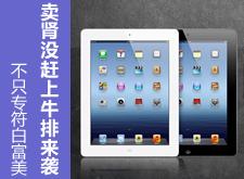 NEW iPad 全方位解析