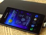 联想乐Phone K860界面