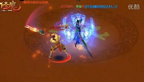 十年PK网游精华《修魔》宣传片放出