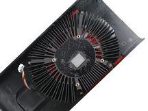高效静音散热器