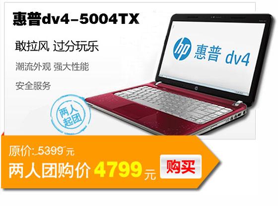dv4-5004TX