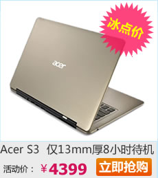 Acer S3