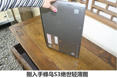 Acer 蜂鸟S3晒单