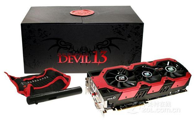 迪兰Devil 13 HD7970×2