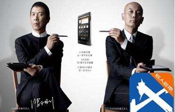2012年5月 XTools打造销售E本
