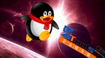 2012年7月 牵手腾讯企业版QQ
