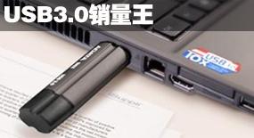 威刚S102 pro闪存盘