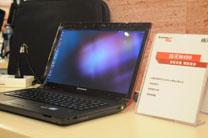 笔记本 扬天M490