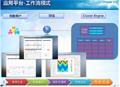 高性能计算服务平台