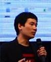 上海交大HPC中心副主任 林新华