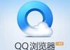 手机QQ浏览器引领行业发展