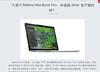 QQ浏览器HD2.6独创精品阅读