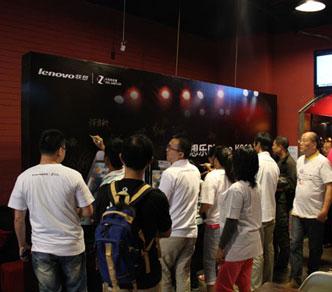 开心畅玩 联想K860上海站品鉴会圆满举行