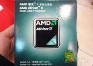 AMD 速龙II X4 641(盒)