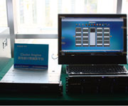 Cluster Engine服务平台