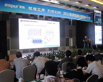 应用需创新 聚焦用户成HPC大会的根本
