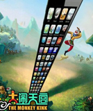 还能更长点?盘点那些<br/>被恶搞的iPhone 5
