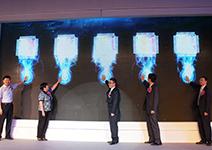 多方领导共同启动升级仪式