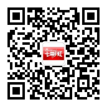 七彩虹官方微博