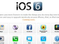iOS 6被爆存在重大漏洞
