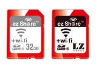 易享派-wifi SD卡